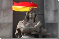 Испания сделала первый шаг к захвату власти в Каталонии