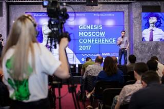 Знатоки блокчейна собрались на Genesis Moscow