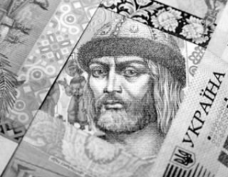 Украина все-таки добилась изгнания российских денег