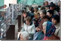 В бюджет ПФР на 2018 год заложен рост пенсионных и социальных выплат