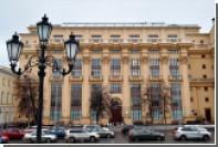 Суд отказался принять иск к «Системе» на 133 миллиарда рублей