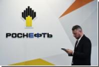 Глава Glencore признался в любви к «Роснефти»