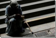 Moody's назвало украинцев самыми бедными в СНГ