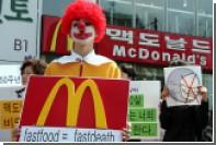 Сеульская прокуратура заинтересовалась мясом в гамбургерах из Happy Meal