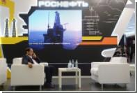 «Ренессанс» и Morgan Stanley  повысили целевую стоимость акций «Роснефти»