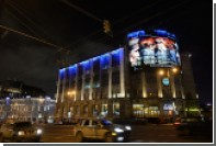 «Ростелеком» задумал избавиться от исторического здания Центрального телеграфа
