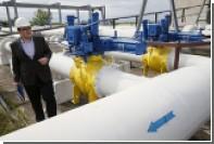 Суд Киева разрешил взыскать штраф с «Газпрома» за счет любого имущества