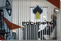 В «Роснефти» рассказали о планах создания нефтехимических кластеров