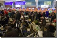 Минтранс предложил снимать непунктуальные авиакомпании с международных линий