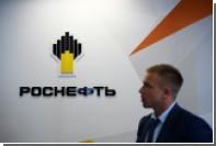 «Роснефть» начала воспитательную работу над «Коммерсантом»