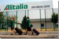 Lufthansa заинтересовалась покупкой разорившейся Alitalia