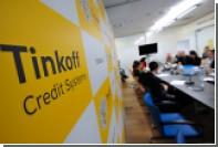 Капитализация «Тинькофф банка» вернулась на уровень IPO