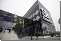 РЭЦ и фонд «Сколково» договорились совместно развивать экспорт