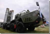 Россия объявила о покупке саудитами систем С-400
