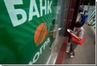 Банки подтвердили кредитоспособность компаний владельца «Югры»