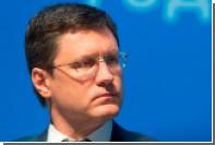 Минэнерго нашло способ сэкономить 200 миллиардов рублей