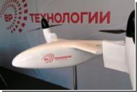 В России начались работы над прототипом электрического конвертоплана