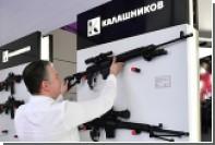 «Калашников» пообещал журналистам скидку на травматическое оружие