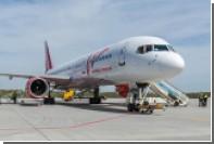 Более 20 пилотов «ВИМ-Авиа» застряли в аэропорту Медины