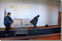 Минфин Украины раскрыл размер госдолга страны