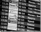 Российские авиакомпании продолжат разоряться