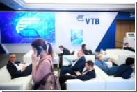 ВТБ начнет идентифицировать клиентов по селфи