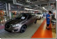 Продажи «АвтоВАЗа» в сентябре выросли на четверть