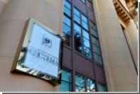 Назначена дата рассмотрения судом апелляции «Системы» по иску «Роснефти»