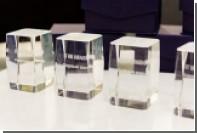Начался прием проектов для участия в конкурсе на премию IT HR AWARDS