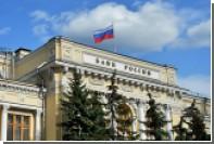 Российские банки перестали доверять клиентам
