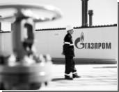 Попытки Литвы оштрафовать Газпром обречены на провал