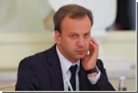 Дворкович рассказал о поиске инвесторов для «ВИМ-Авиа»