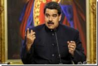 Президент Венесуэлы примет участие в РЭН-2017