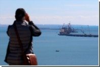 Американские беспилотники заметили вблизи Крымского моста