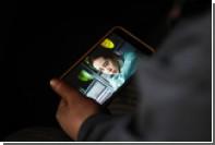 Китаянка ослепла после беспрерывной игры на телефоне