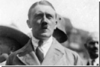 Обнародован неизвестный эпизод политической карьеры Гитлера