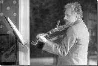 Секрет счастья Альберта Эйнштейна уйдет с молотка