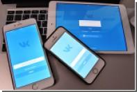 Суд разрешил использовать данные из соцсетей для оценки кредитоспособности
