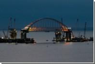 Названа главная защита Крымского моста