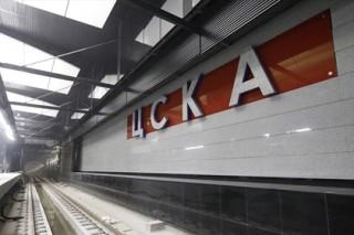 В сети высмеяли спартаковскую расцветку станции метро «ЦСКА»