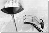Священный вечный огонь Олимпиады-1964 потух