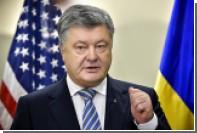 Порошенко прокомментировал невыход Украины на чемпионат мира в России