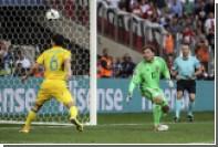 Украина пропустит чемпионат мира по футболу в России