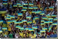 В РФС пожалели о пропуске украинцами ЧМ-2018