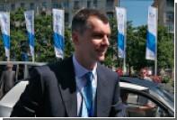 Прохоров нашел покупателя акций «Бруклин Нетс»