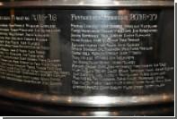 В сети поспорили из-за правильности написания имени Малкина на Кубке Стэнли