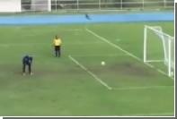 Тайский вратарь убежал праздновать победу и пропустил гол