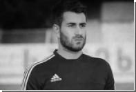 Грузинский вратарь потерял сознание перед матчем и умер