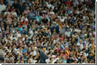 Фанаты мадридского «Реала» выступили за единую Испанию