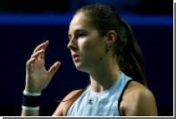 Россиянка Касаткина проиграла в финале Кубка Кремля
